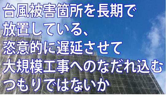 セミナー後の個別相談 佐藤相談員(3)
