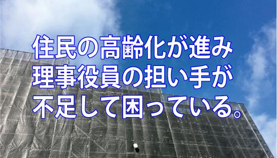 セミナー後の個別相談 佐藤相談員(6)