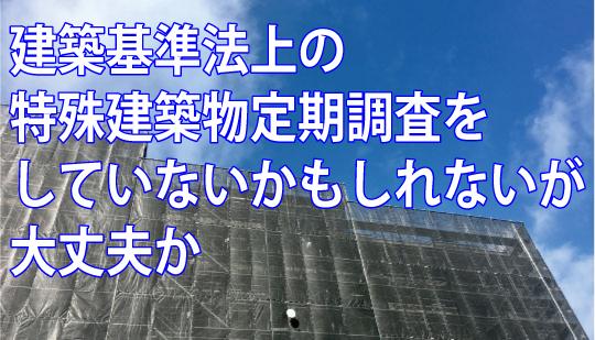 セミナー後の個別相談 佐藤相談員(2)