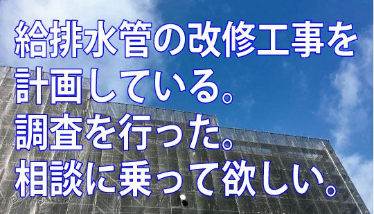 セミナー後の個別相談 淵上相談員(4)