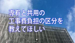 第45回管理組合セミナー セミナー後の個別相談 佐藤講師(5)
