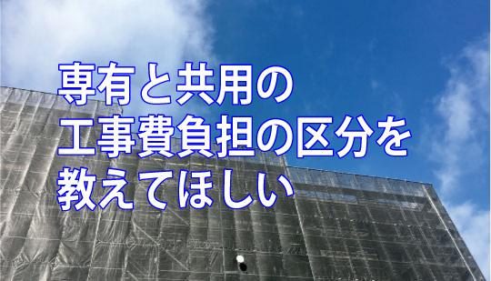 セミナー後の個別相談 佐藤相談員(5)