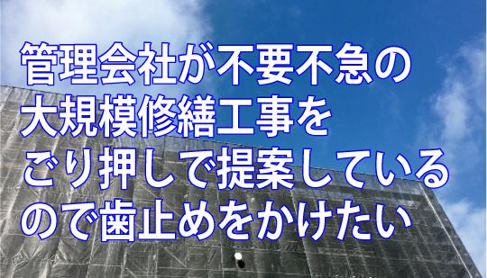 セミナー後の個別相談 佐藤相談員(1)