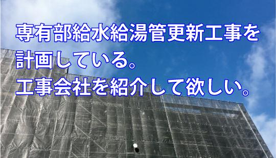 セミナー後の個別相談 淵上相談員(2)