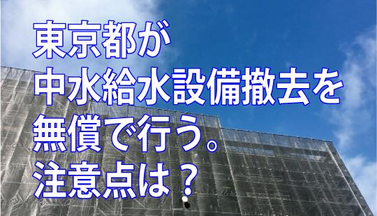 セミナー後の個別相談 淵上相談員(5)