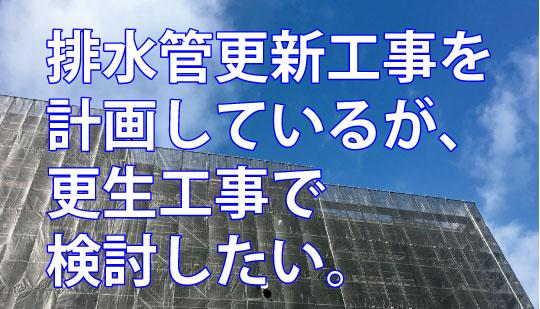 セミナー後の個別相談 淵上相談員(1)