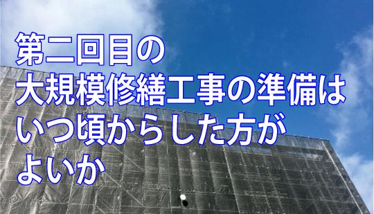 セミナー後の個別相談 佐藤相談員(4)